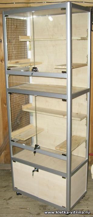 Двухэтажные клетки - витрины с тумбой